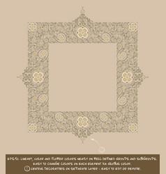 Square flower decorative ornaments - tan vector