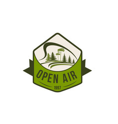 Icon of open air nature environment vector
