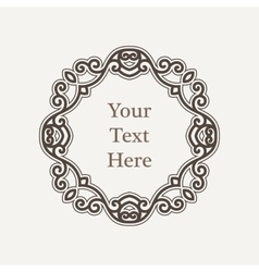 Ornate richly decorated vintage frame vector