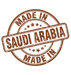 Made in saudi arabia brown grunge round stamp vector