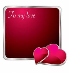 to my love vector image vector image