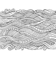Hand drawn outline abstract ornamental vector