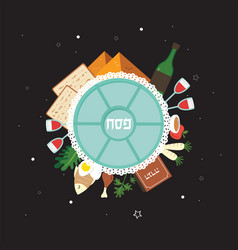 Passover seder plate with flat traditional icons vector