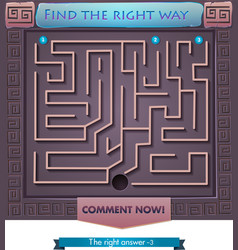 find the right way Greece 2 vector image vector image