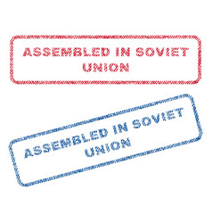 Assembled in soviet union textile stamps vector
