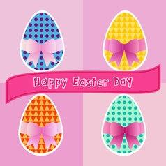 Happy easter cards easter egg set vector