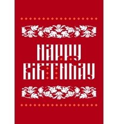 Happy birthday lettering with floral border vector