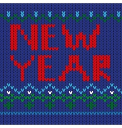 New year red vector image vector image