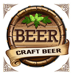 craft beer label vector image vector image