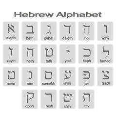 Set of monochrome icons with hebrew alphabet vector