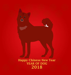 Happy new year of dog 2018 vector