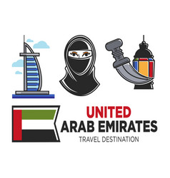 Arab emirates travel and culture symbols vector
