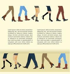 Legs of people vector