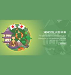 Japan banner horizontal landscape cartoon style vector