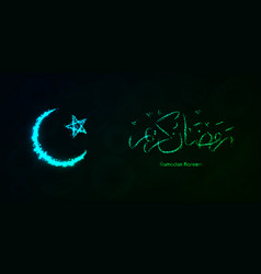 Ramadan kareem silhouette of lights vector
