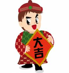 Chinese new year boy vector