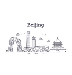 China beijing line panoramic skyline vector