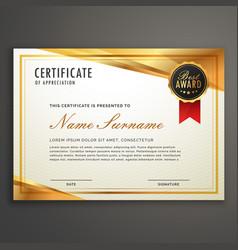 golden certificate template design vector image vector image