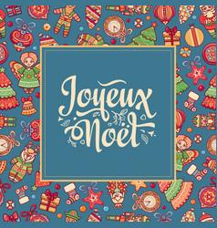 Christmas card joyeux noel greetings vector