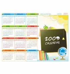 school calendar 2009 vector image vector image