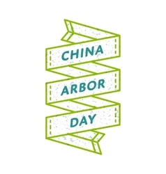 China arbor day greeting emblem vector