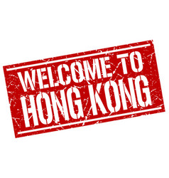 Welcome to hong kong stamp vector