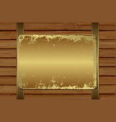 slab vector image vector image