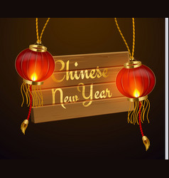 realistic chinese new year flashlight vector image vector image