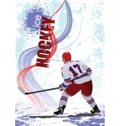 ice hockey poster vector image