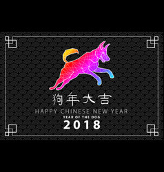 Greeting card design template with chinese vector