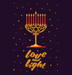 gold menorah with red candles and love and light vector image vector image