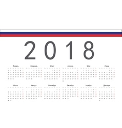 Russian 2018 year calendar vector image vector image