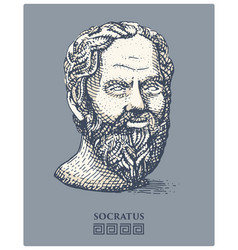 portrait of socrates ancient greek philosopher vector image vector image