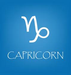 capricorn zodiac sign icon simple vector image