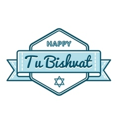 Happy tu bishvat holiday greeting emblem vector