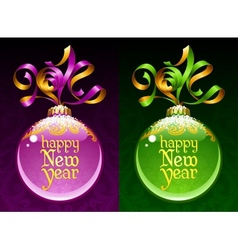 Christmas and New Year circle frame ribbon vector image