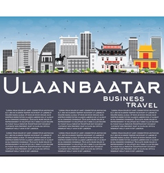 Ulaanbaatar skyline with gray buildings vector