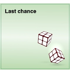 Last chance icon vector