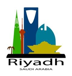 Riyadh saudi arabia skyline silhouette vector