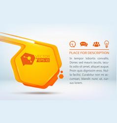 hexagon drops design concept vector image vector image
