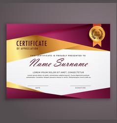 geometric luxury certificate template design vector image