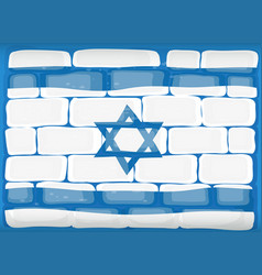 Flag of israel painted on the wall vector