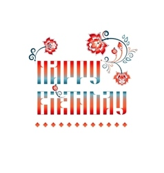Happy birthday gradient lettering vector