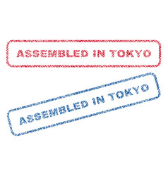 Assembled in tokyo textile stamps vector