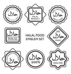 halal food product labels vector image vector image