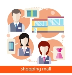 Shopping mall vector