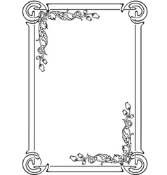 Decorative frame for the page vector