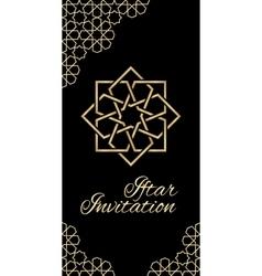 black iftar invitation vector image