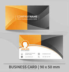 business card template suitable for printing vector image vector image