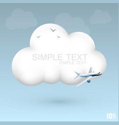 air cloud vector image vector image